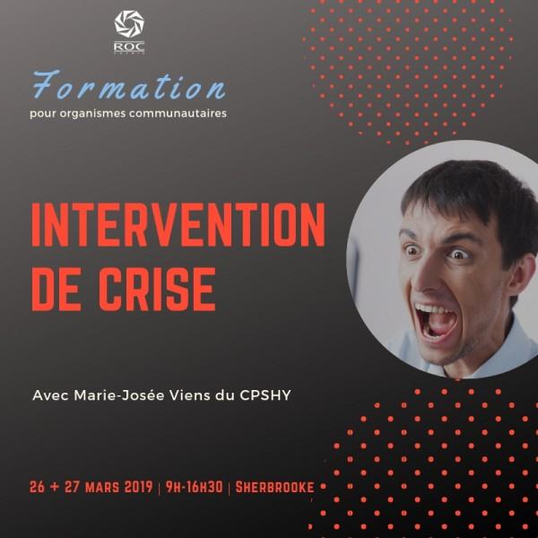 Intervention de crise