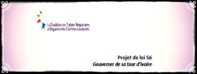PL56 - Gouverner de sa tour d'ivoire